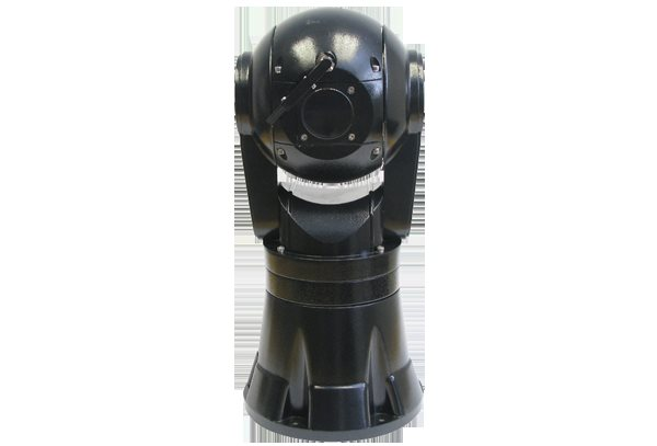 Minrray UV90A-BM Integrated Intelligent PTZ Camera