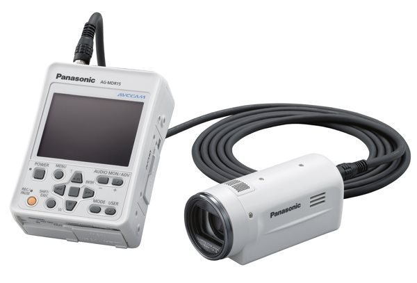 Panasonic HD medical Control-Unit AGMDR15